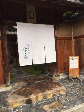 f:id:teaceremonykoto:20160624130128j:plain