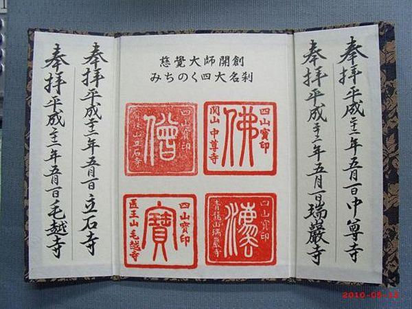 f:id:teaceremonykoto:20160629150627j:plain