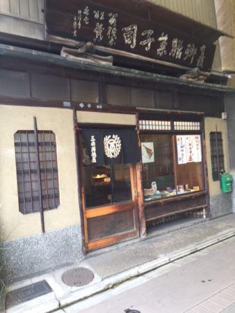 f:id:teaceremonykoto:20160724131352j:plain