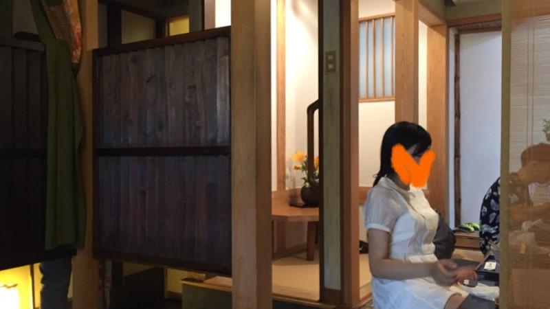 f:id:teaceremonykoto:20160814234406j:plain