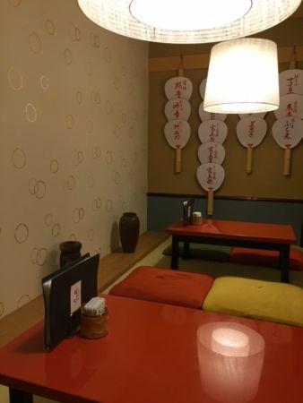f:id:teaceremonykoto:20160906225003j:plain