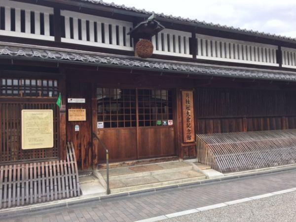 f:id:teaceremonykoto:20161013221335j:plain