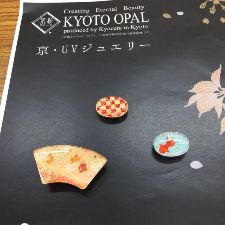 f:id:teaceremonykoto:20161027151846j:plain
