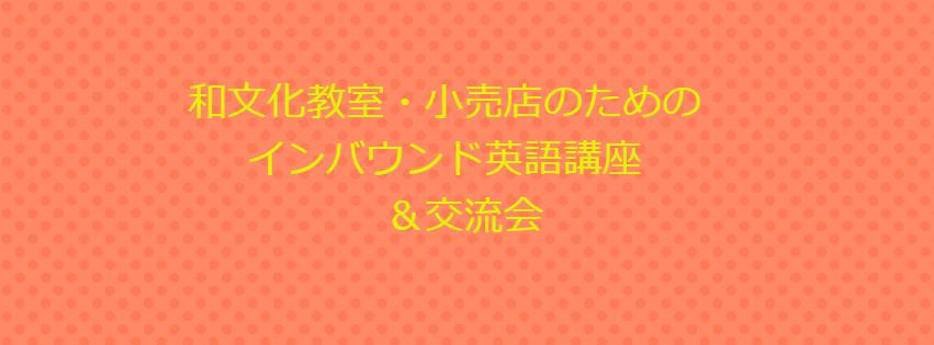 f:id:teaceremonykoto:20170620185219j:plain