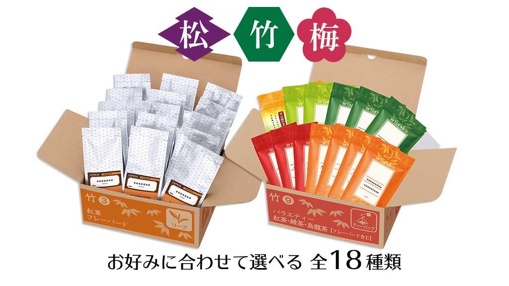 f:id:teacup_tea:20210122110610j:plain