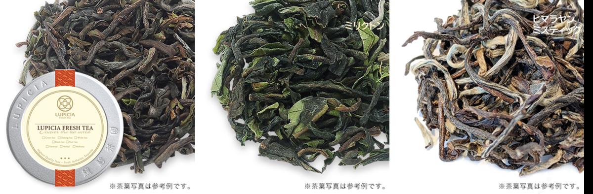 f:id:teacup_tea:20210125160911p:plain