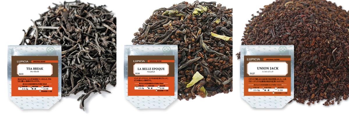 f:id:teacup_tea:20210125161248p:plain