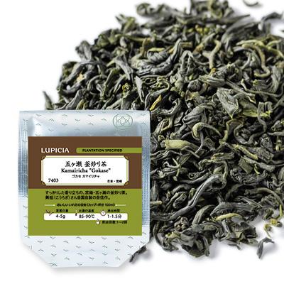 f:id:teacup_tea:20210127153202j:plain