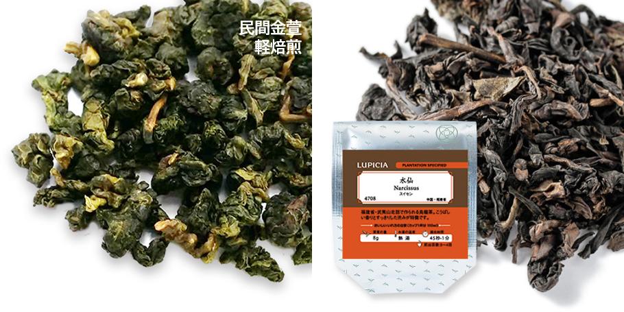 f:id:teacup_tea:20210127171433p:plain