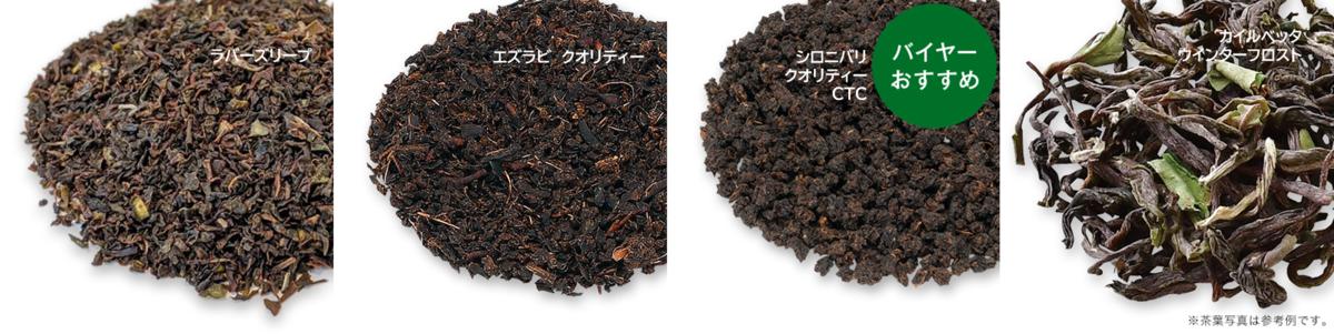 f:id:teacup_tea:20210127171532p:plain