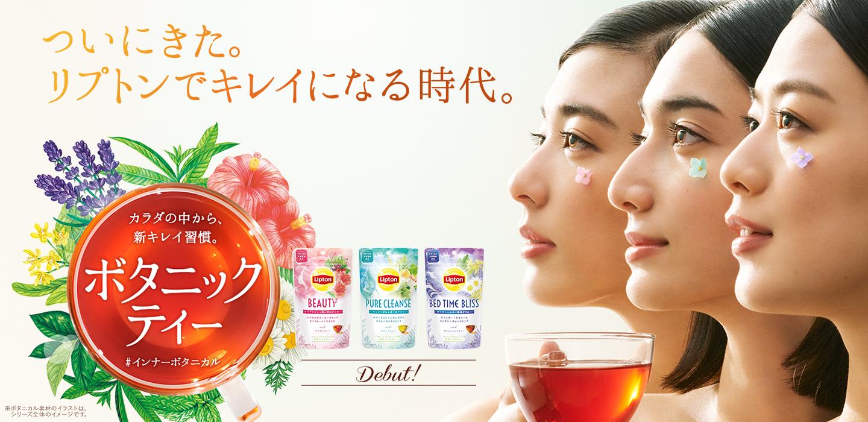 f:id:teaholic-fluteuk:20210113002040p:image