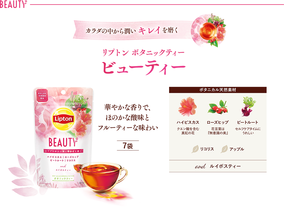 f:id:teaholic-fluteuk:20210113002758p:image
