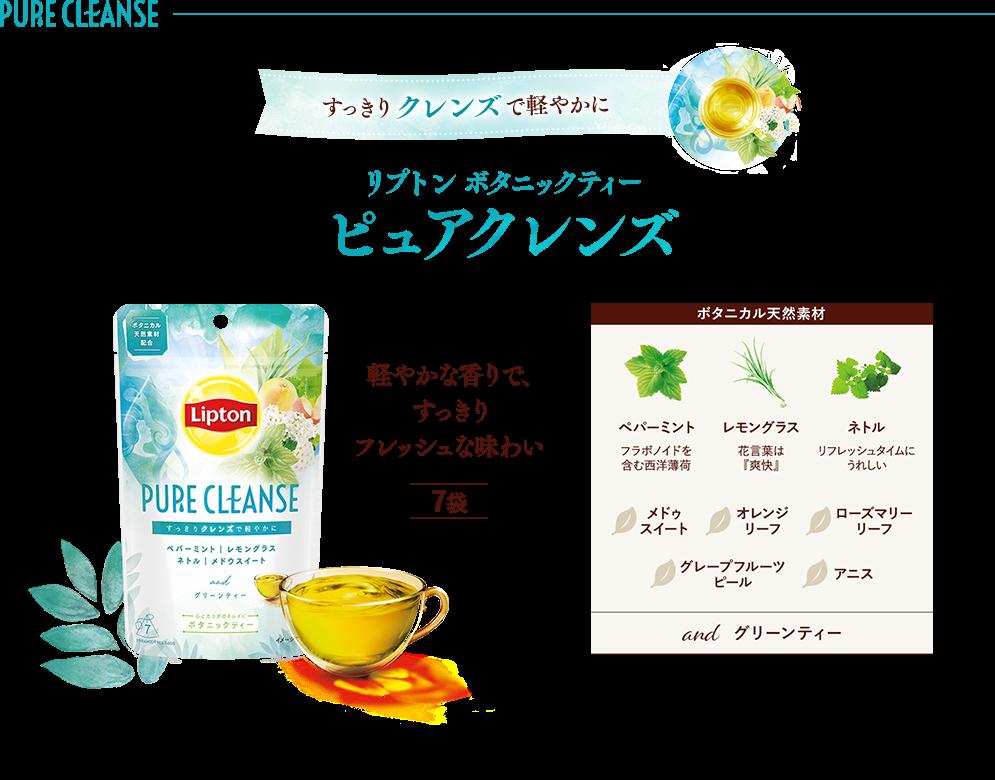 f:id:teaholic-fluteuk:20210113002817p:image