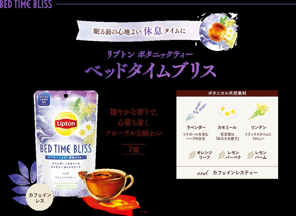 f:id:teaholic-fluteuk:20210113002822p:image
