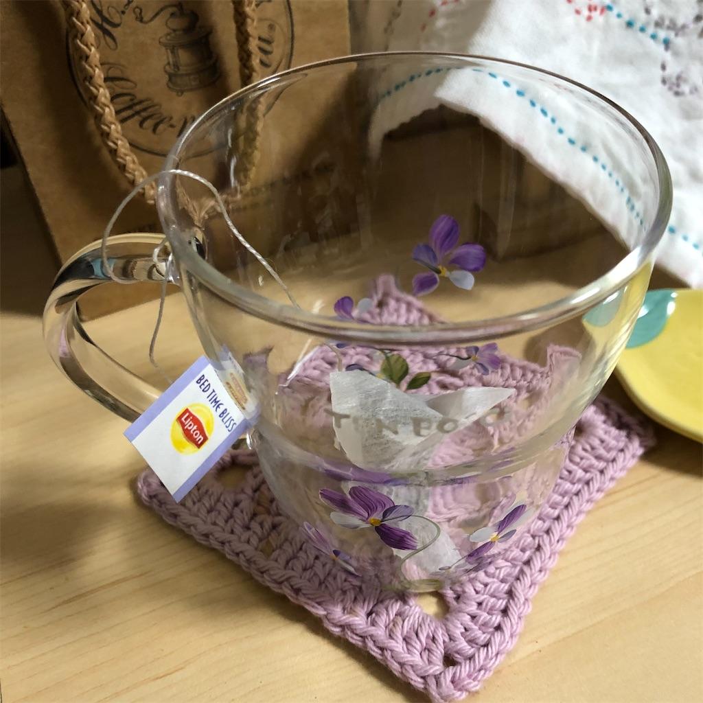 f:id:teaholic-fluteuk:20210113004713j:image