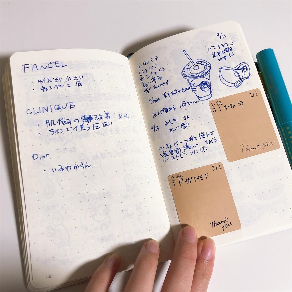 f:id:teaholic-fluteuk:20210209221905j:image