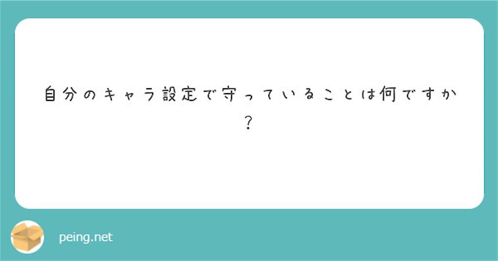 f:id:teaholic-fluteuk:20210228233320j:image