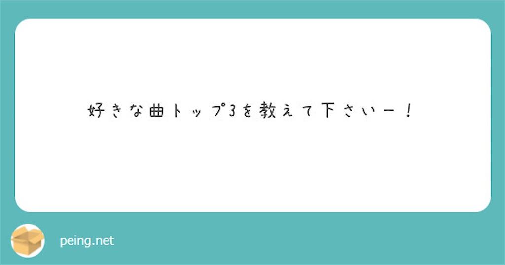 f:id:teaholic-fluteuk:20210325121015j:image
