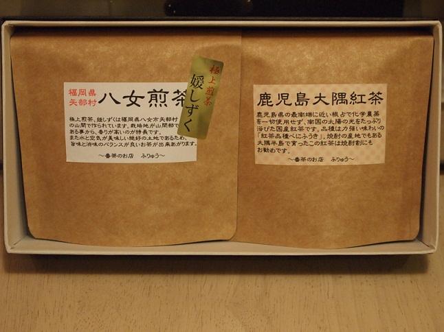 f:id:teahoues:20111118221043j:image