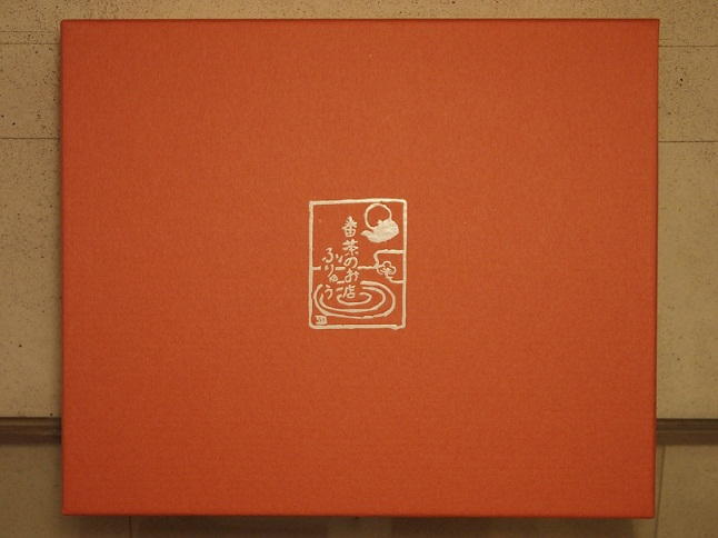 f:id:teahoues:20111118221503j:image