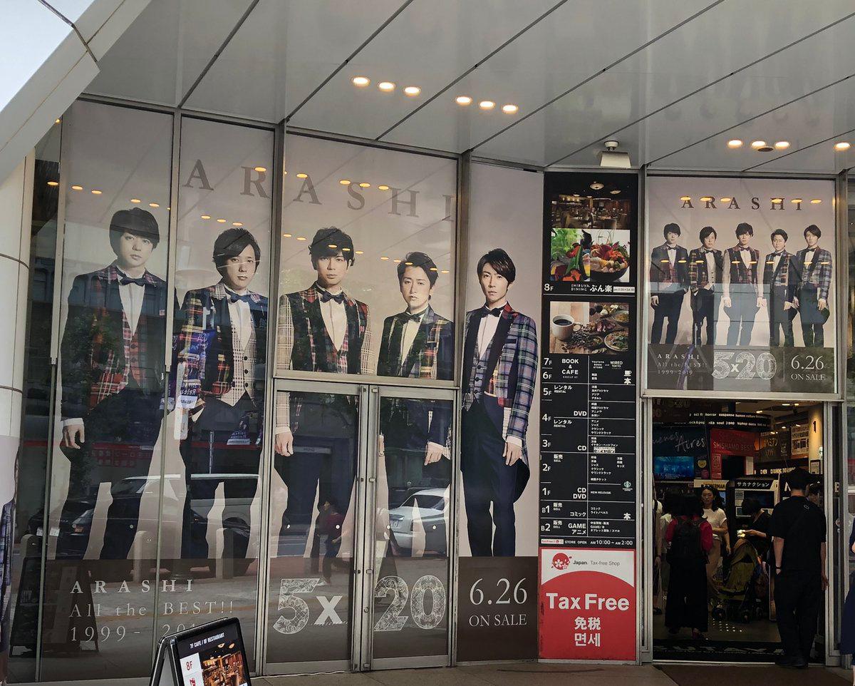 嵐 シングル 売上 枚数 嵐のシングル売上ランキングTOP31!人気の曲をチェック【2021最新版】...