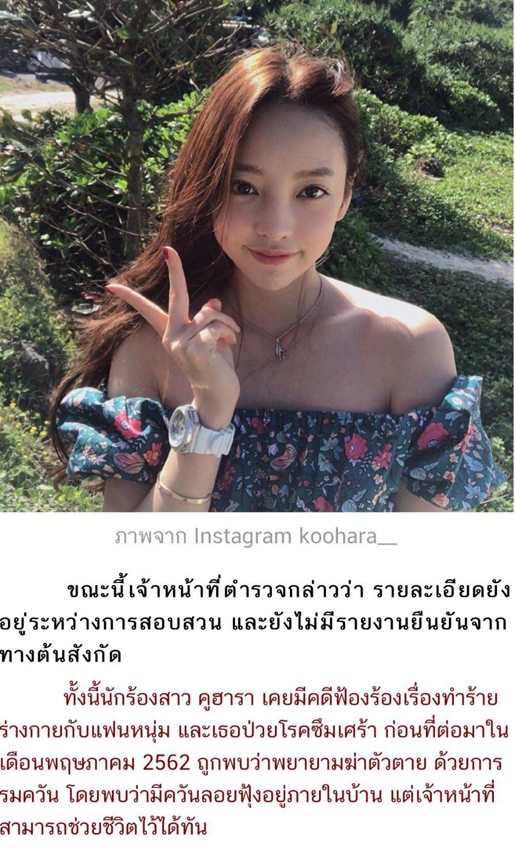 f:id:teajo:20191125070644j:image