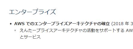 f:id:teakinoko:20180529205419p:plain