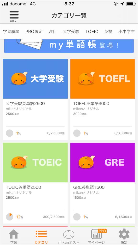 f:id:teakinoko:20180615083315p:image