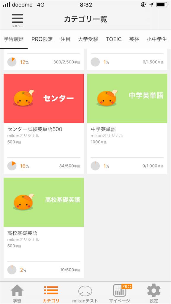 f:id:teakinoko:20180615083319p:image