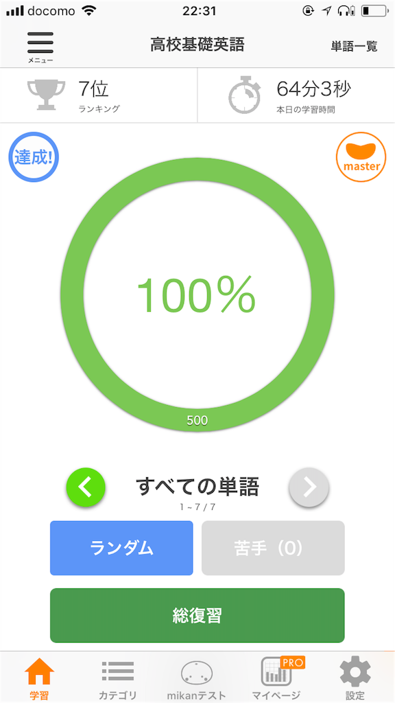f:id:teakinoko:20180615223155p:image