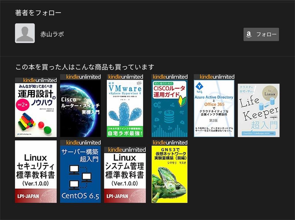 f:id:teakinoko:20180726091410j:image