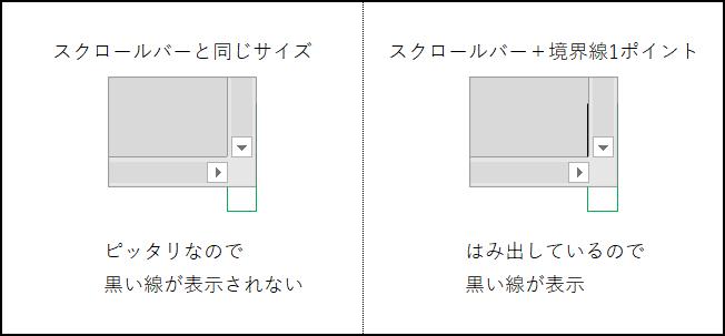 f:id:teali_s:20210108230308p:plain:w500