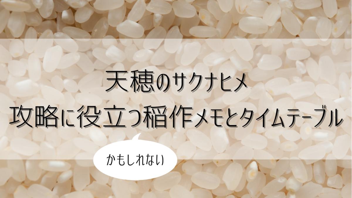 f:id:teali_s:20210201181017p:plain