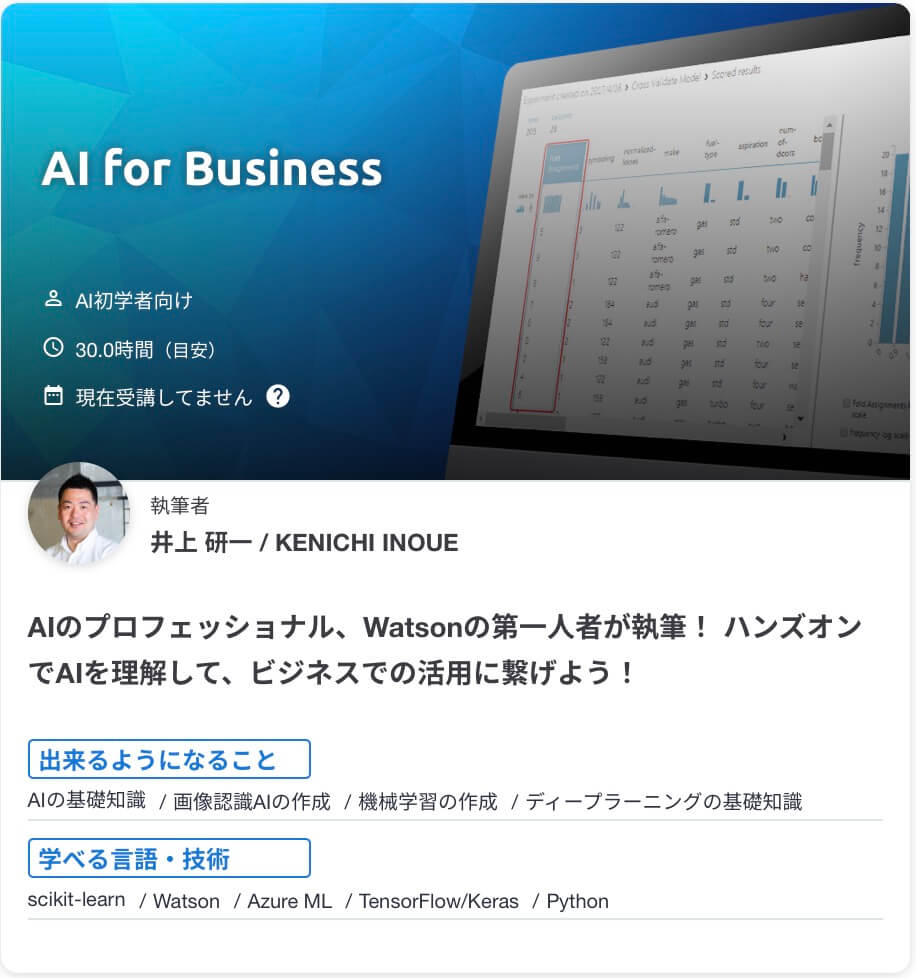 """""""AI for Business"""""""