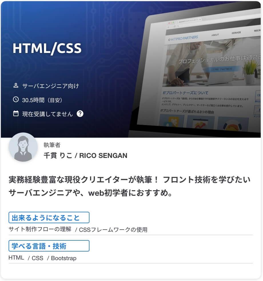 """HTML / CSS"""