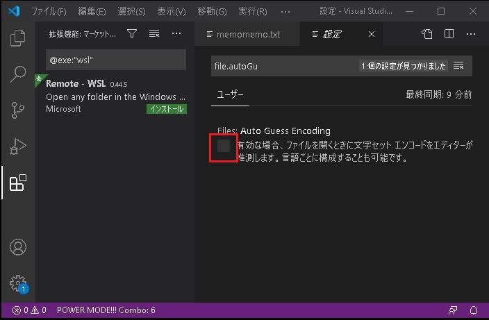 """VSCode(Visual Studio Code )日本語文字化け対策"""