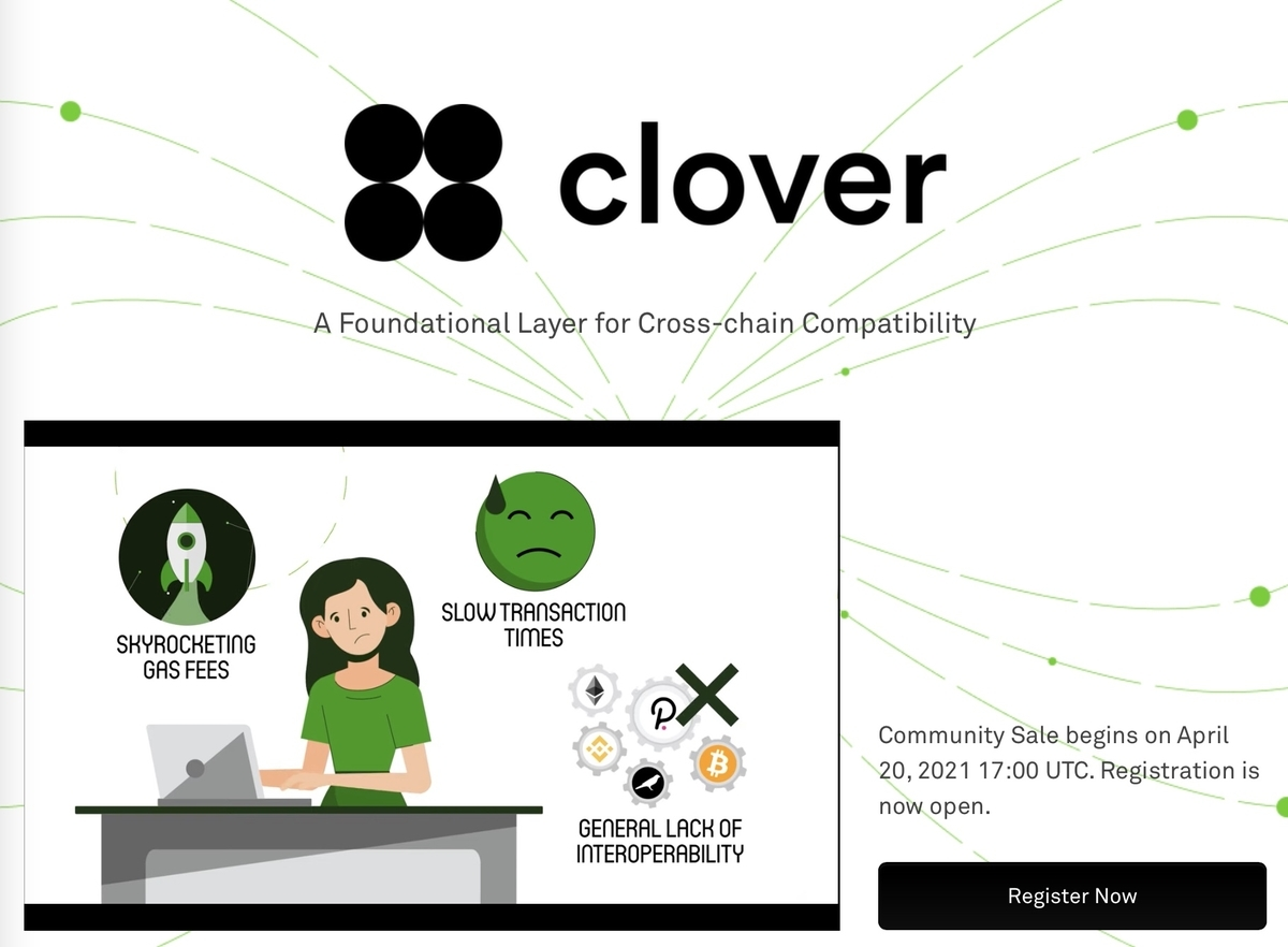 """CoinlistのCloverトークン"""
