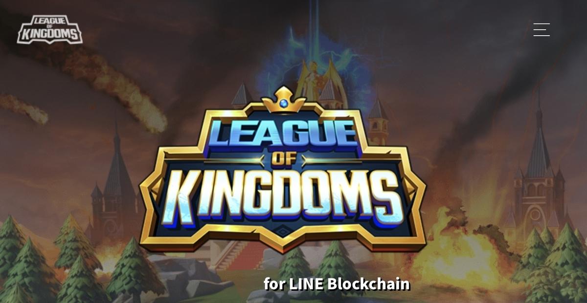 """League of Kingdoms for LINE Blockchain  リーグ・オブ・キングダム"""