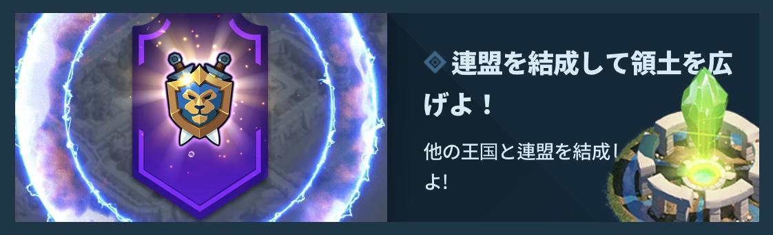 """""""League of Kingdoms for LINE Blockchain"""""""