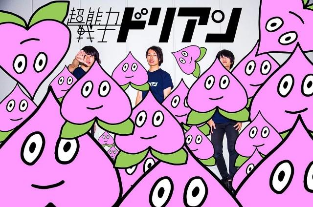 f:id:team-hanagami:20180724105638j:image