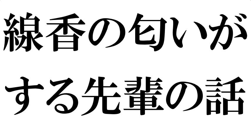 f:id:team-hanagami:20190928003640p:plain