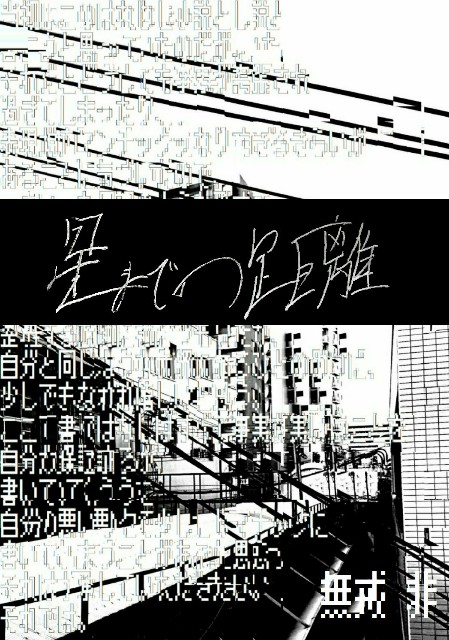 f:id:team-hanagami:20191118190033j:image