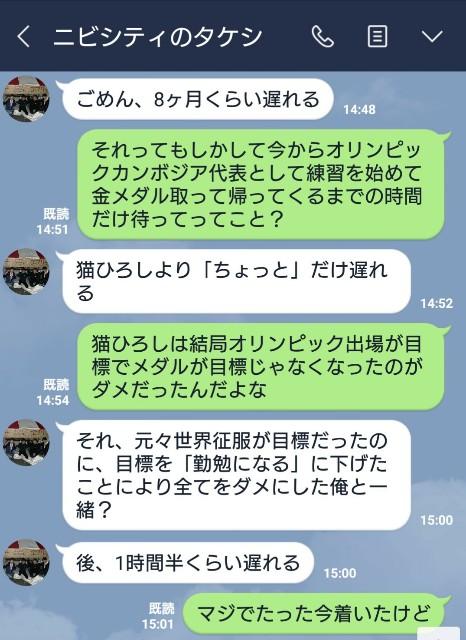 f:id:team-hanagami:20200106052719j:image
