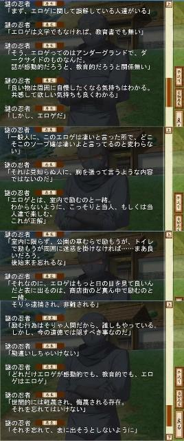 f:id:team-hanagami:20200506211302j:image