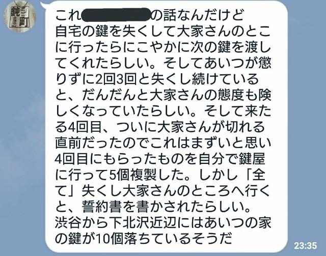 f:id:team-hanagami:20201204134522j:image