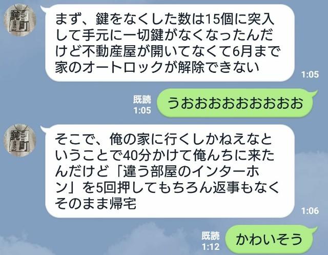 f:id:team-hanagami:20201204134534j:image