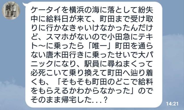 f:id:team-hanagami:20201207231734j:image