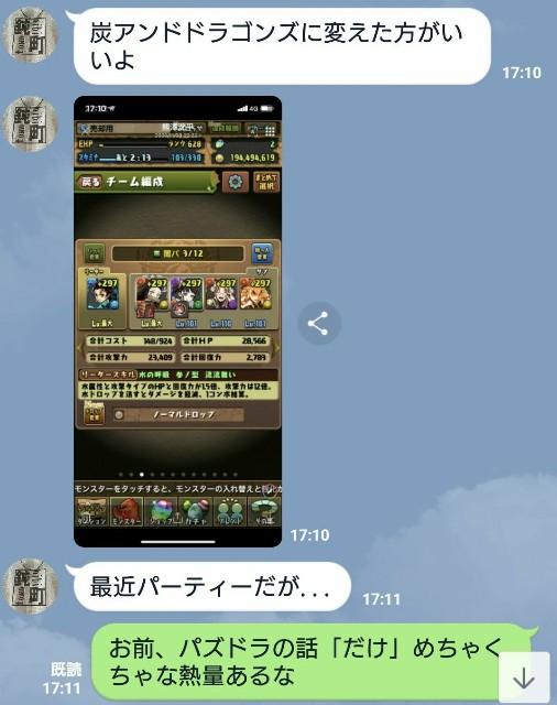 f:id:team-hanagami:20201208201330j:image