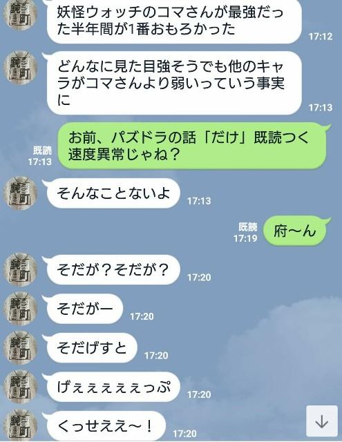 f:id:team-hanagami:20201208201344j:image