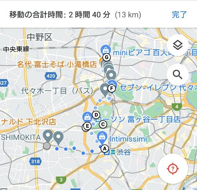 f:id:team-hanagami:20201208203355j:image
